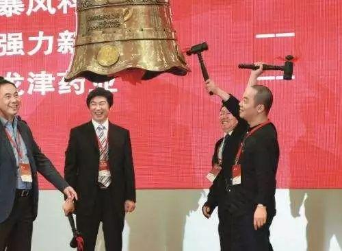四问暴风冯鑫:29笔股权质押 钱花哪了
