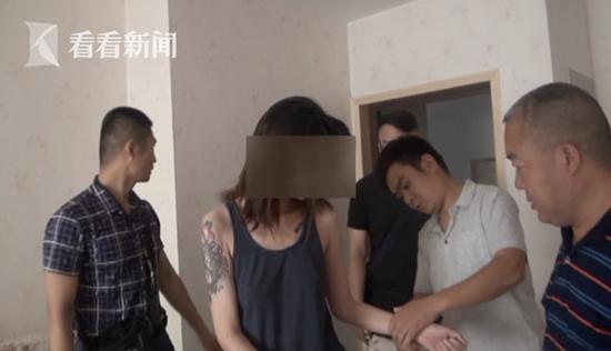 女子靠美貌交了9个男朋友骗200万 感谢警察抓自己不然收不住