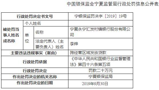 五矿集团子公司营口污染累罚累犯 5年受环境处罚40次