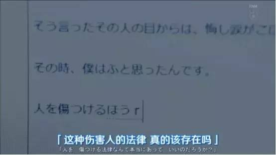 也与法案指斥派的记者Hikari(大西礼芳饰)产生了有关。