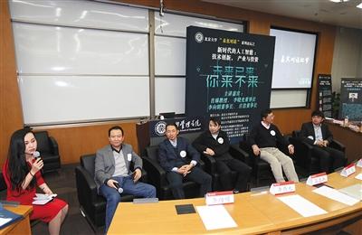 中国AI人才缺口超500万人 AI领域硬骨头要高校来啃