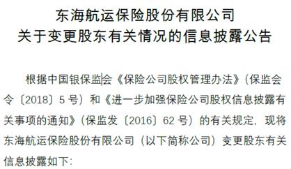 内蒙古公安厅副厅长赵云辉被决定逮捕