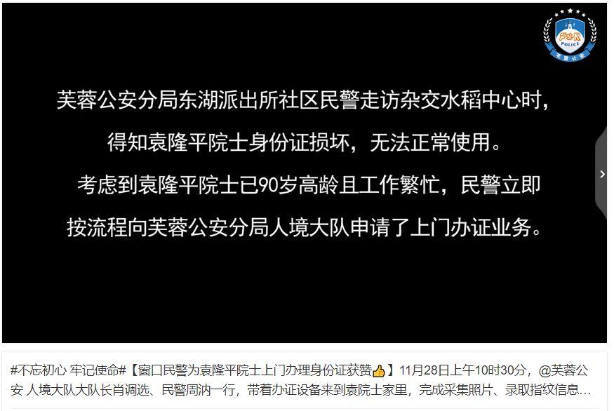 """美抓5名在美参与""""猎狐行动""""人员 环球社评:美道德上严重失足"""