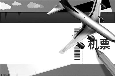 """五平台测机票""""越搜越贵"""":啥时买票最便宜无规律"""
