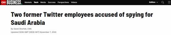中菲签署备忘录加强反洗钱和反恐怖金融的交流合作