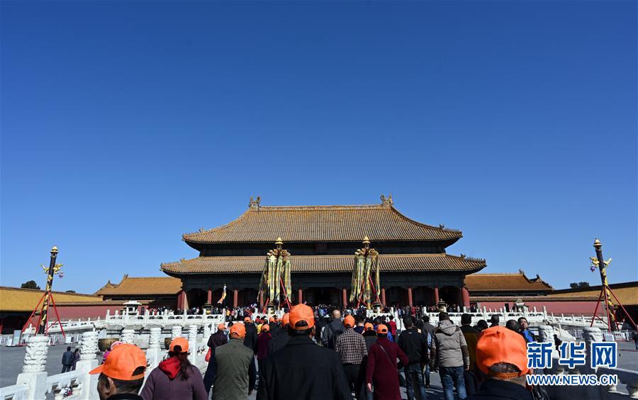 12部委联2部委联合北京20向荣