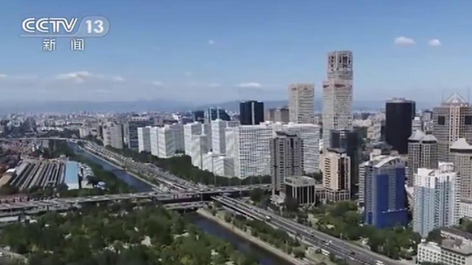 北京近日的晴空 央视新闻截图
