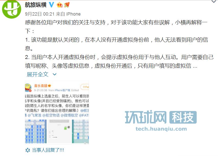 海外侨界呼吁严惩暴力行径 维护香港安宁稳定