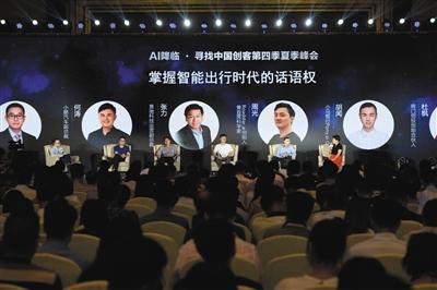 自动驾驶领域中国与世界同步