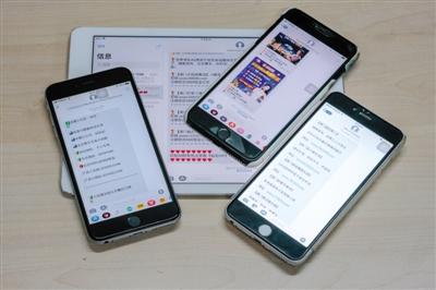 苹果手机用户收到的iMessage垃圾信息。新京报记者 王子诚 摄