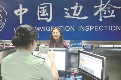 边检提醒一定要保护好护照等出入境证件,图文无关