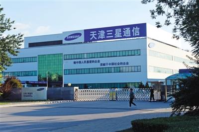 2018年8月15日,天津三星通信技术有限公司。 图/视觉中国