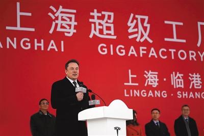 特斯拉CEO埃隆・马斯克在上海超级工厂动工仪式上致辞。 图/视觉中国