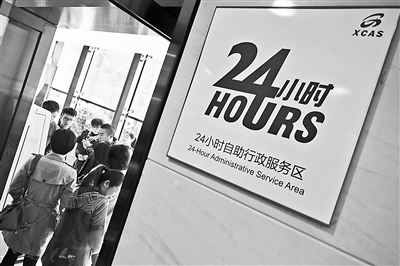 北京上线政务服务一网通办平台 材料重复填报率可下降50%
