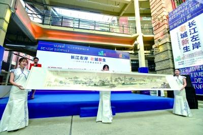 吸引阿里、人人视频入驻  长江左岸创意设计城拓展产业规模
