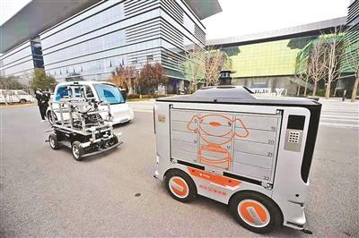 5G自动驾驶联盟增至141家,涵盖多个行业企业和...