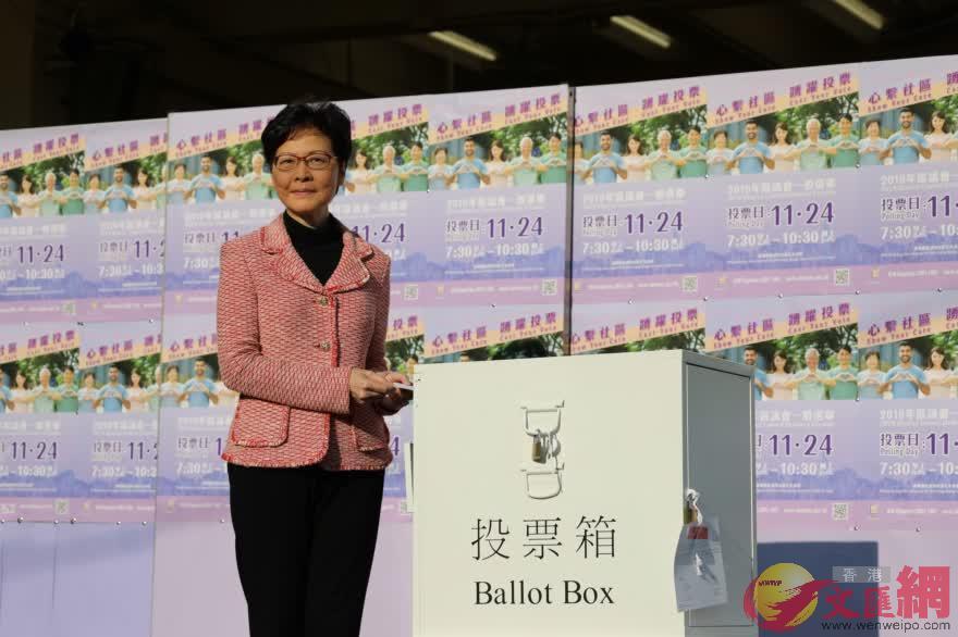 香港特首林郑月娥表示,相信经各方努力区议会选举投票会和平有序。(图源:大公网)