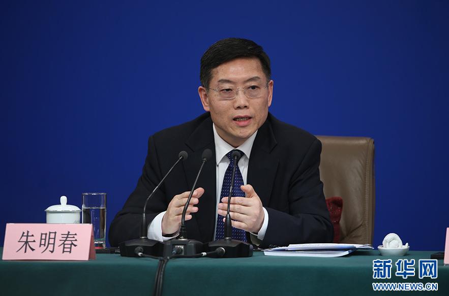 朱明春:国有资产报告工作的五年工作规划已制定