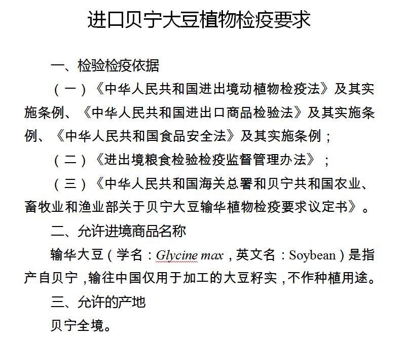 华谊兄弟上半年营收10.77亿元 同比下降49.26%