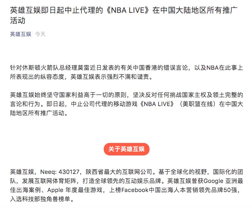 新浪高级副总裁邓庆旭:金融科技加速振兴东北经济