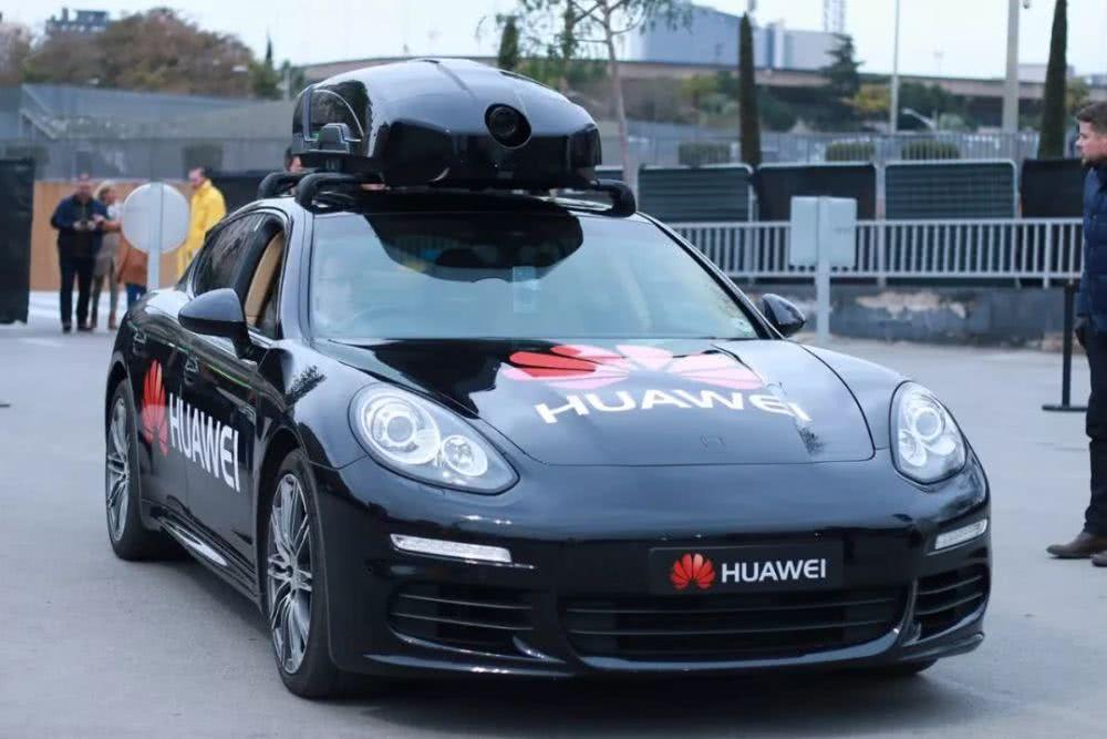华为申报甲级测绘资质,最快2021年推出自动驾驶汽车