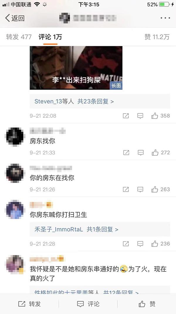 港媒:郭台铭柯文哲王金平联盟生变 三人各有盘算