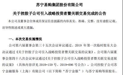 国泰君安迎新掌舵者:原太保集团总经理贺青接棒