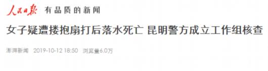 K彩娱乐平台官网_首页