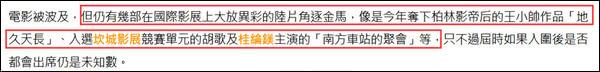 广东茂名被逼婚少女中考超录取线百分 父母已转学费