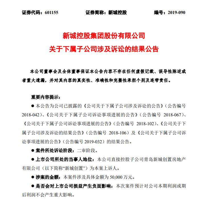 中国能建中标粤港澳大湾区水体整治工程