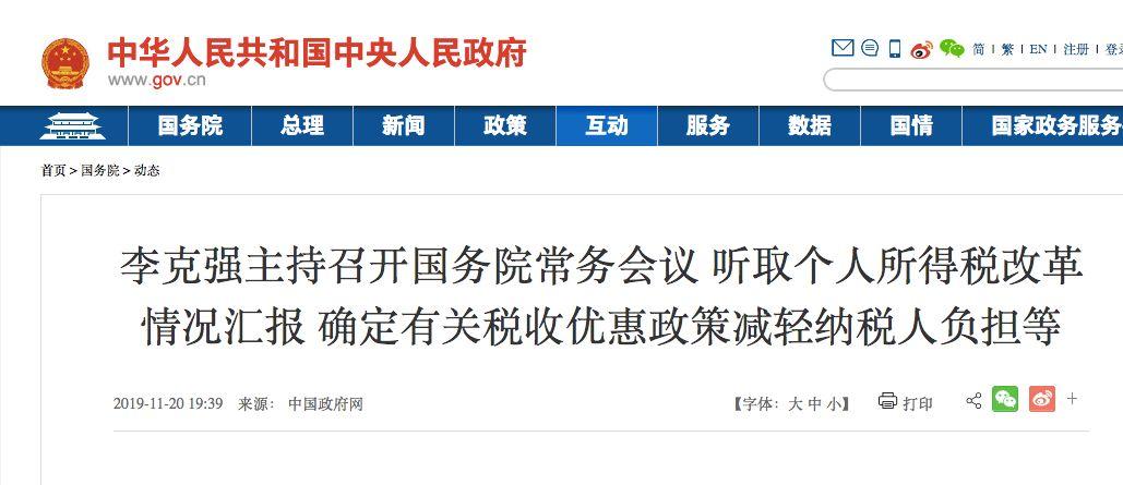 上交所:国盾量子、硅产业11月13日科创板首发上会