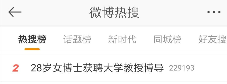 电梯安装时失控下坠 香港一工人遭压厢底身亡
