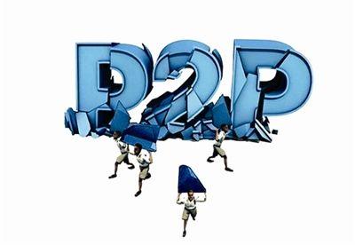 """四大高返利P2P平台全""""爆雷"""" 五招教你躲避投资陷阱"""