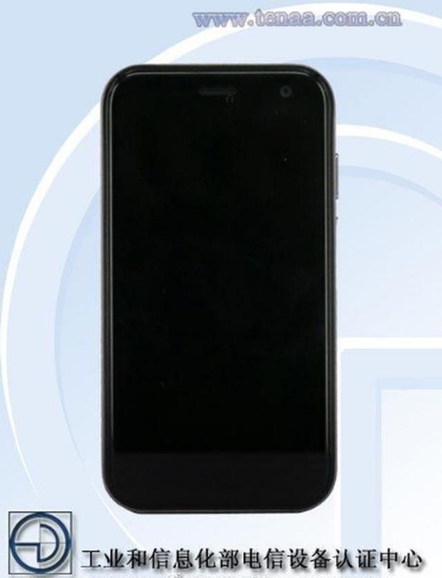 Palm手机正式入网工信部,搭载高通骁龙435处理器