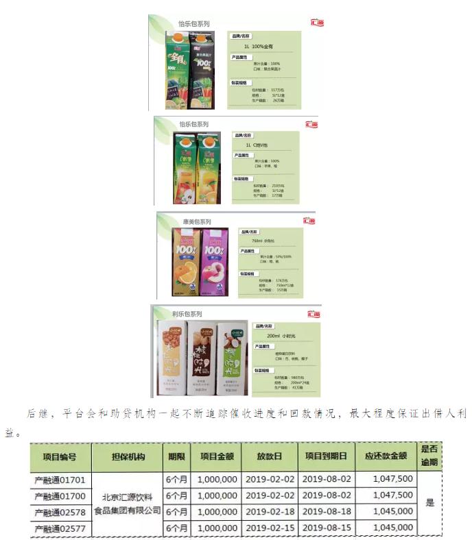 绿地停止杭州项目三钥匙分拆销售 意向金无条件退还