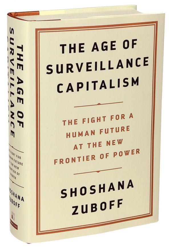 《监控资本主义时代》一书封面