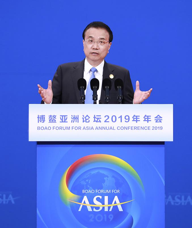 李克强博鳌演讲:中国将进一步放宽外资市场准入
