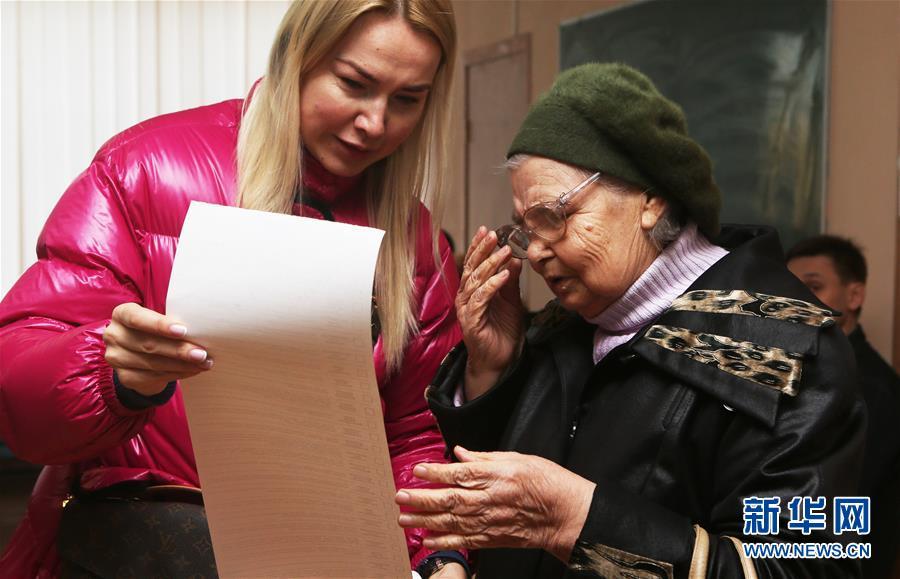好消息!武汉首例高龄重症病人康复出院