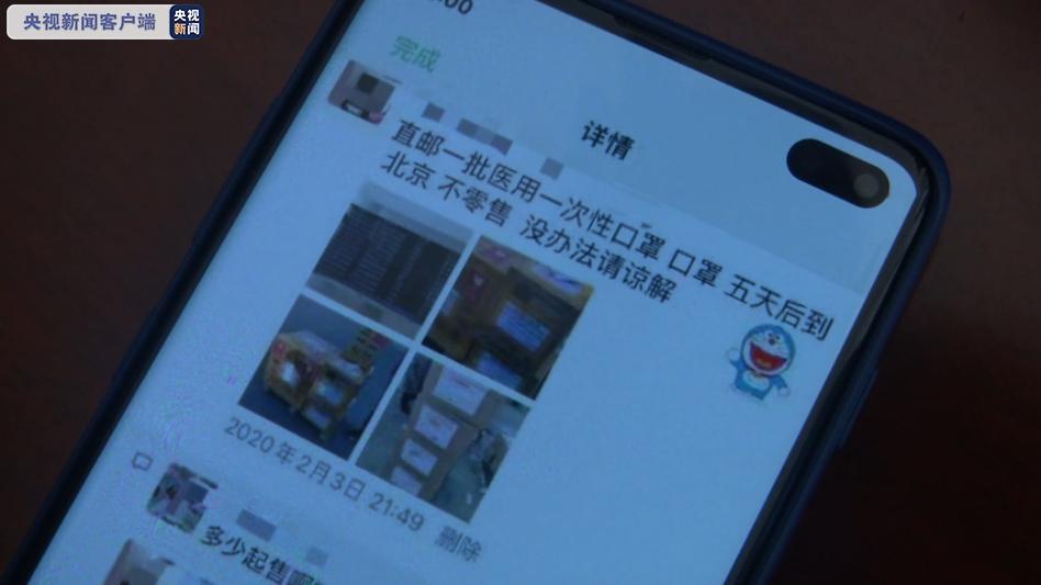 """深圳启动""""空中120""""航空医疗救援网络"""