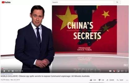 """图为澳大利亚媒体坚持播出王立强编造的""""间谍故事"""""""