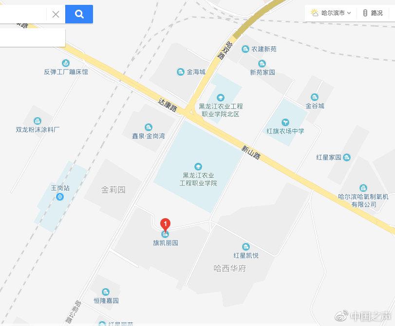 王岗镇逆映凶猛的片区位于南岗区城乡结相符部,该区域建设有不少商业幼区
