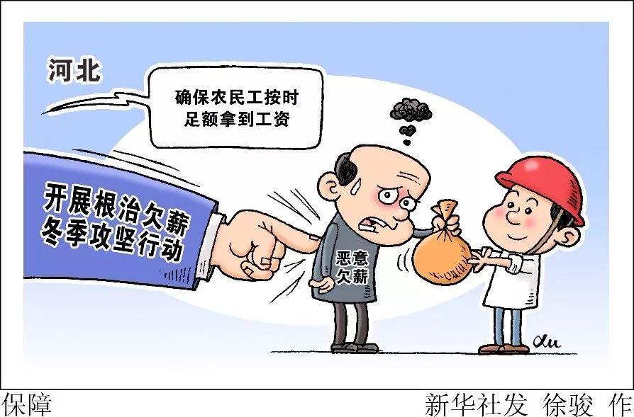 """""""错换人生28年""""案因故择期开庭 律师:追加被告方杜新枝"""