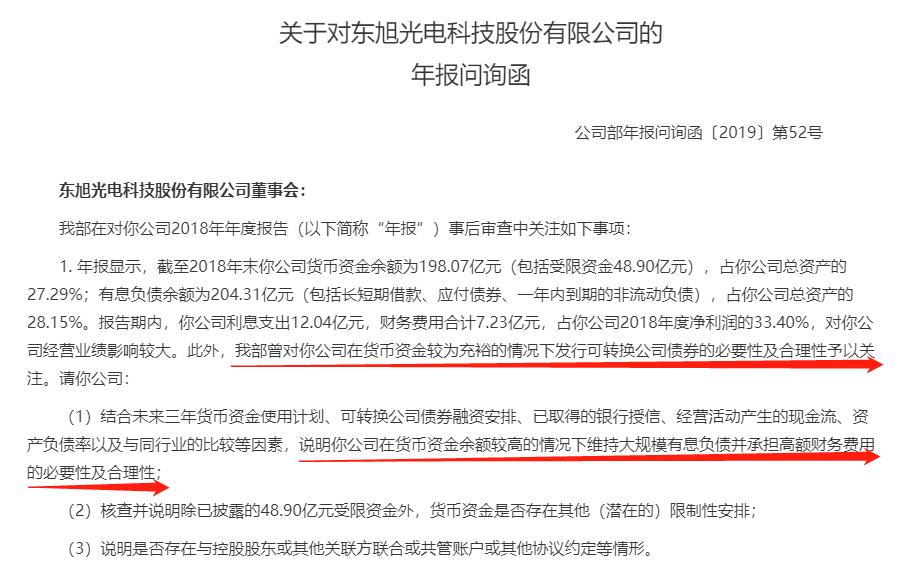 尹江鳌:宏观上以时间换空间通过逆周期政策稳增长