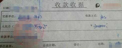 (网络配图,与此文无关)