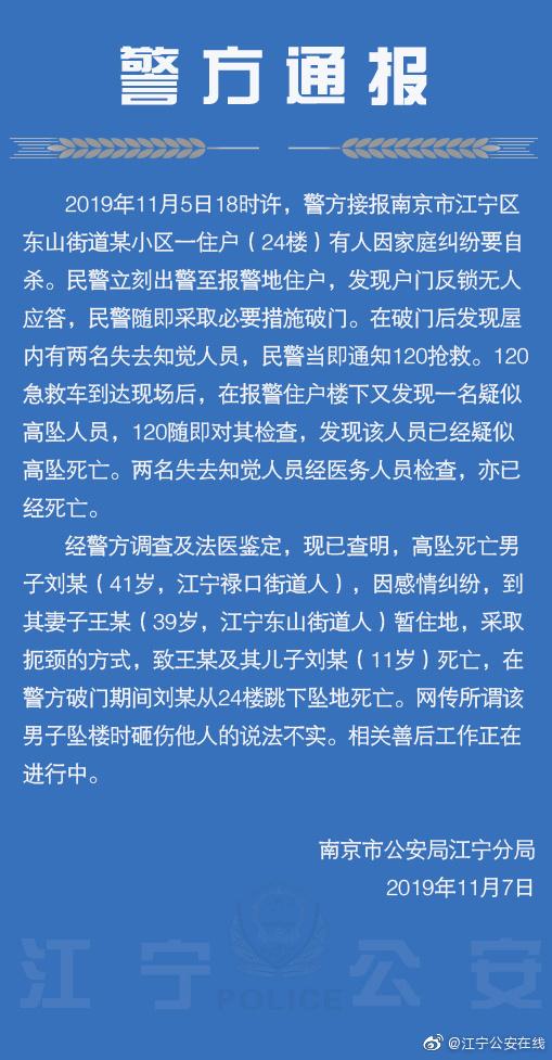 微信转账到QQ服务上线!单笔转账金额不超一千元