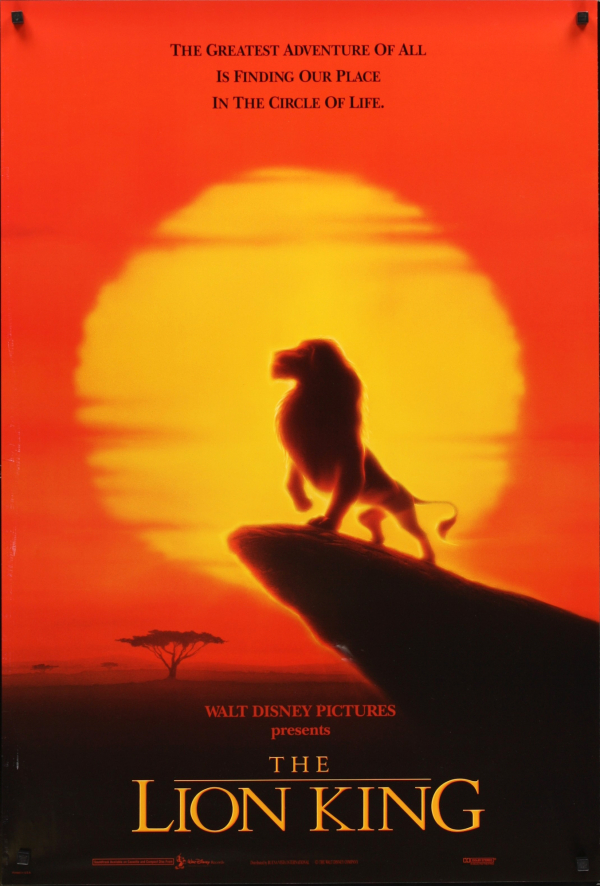 1994年版《狮子王》海报