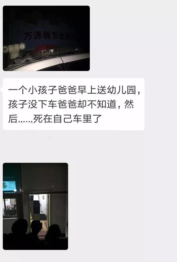 """本文图片""""长沙晚报""""微信号"""