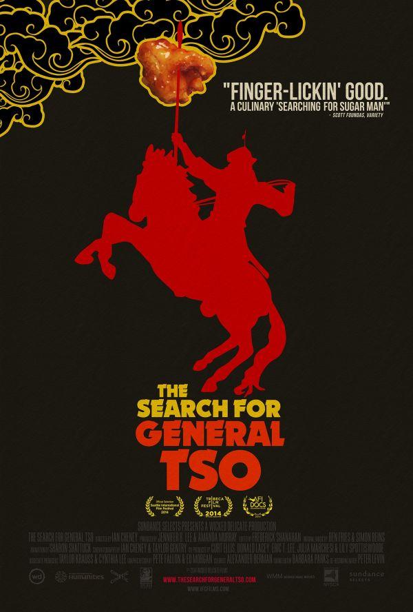纪录片《寻味左宗棠鸡》海报