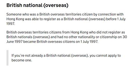 图片截取自英国政府官网