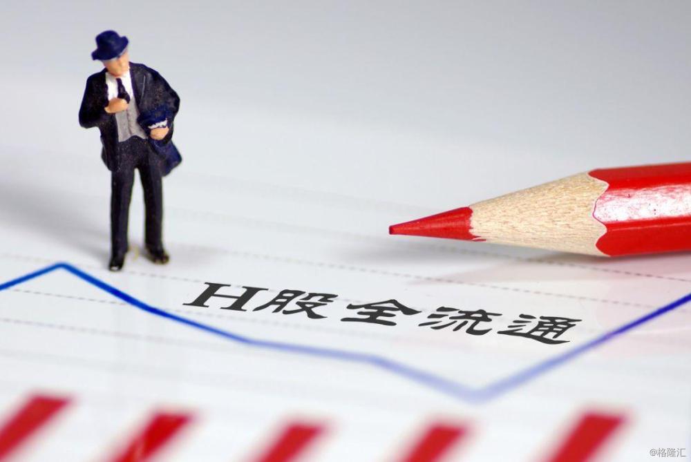 湖南统计局:出栏生猪平均盈利超3000元6成愿扩产